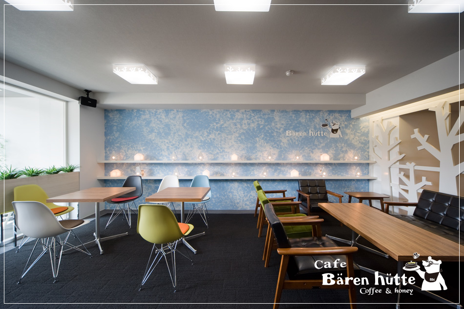 Cafe Baren hutte (カフェベーレンヒュッテ)