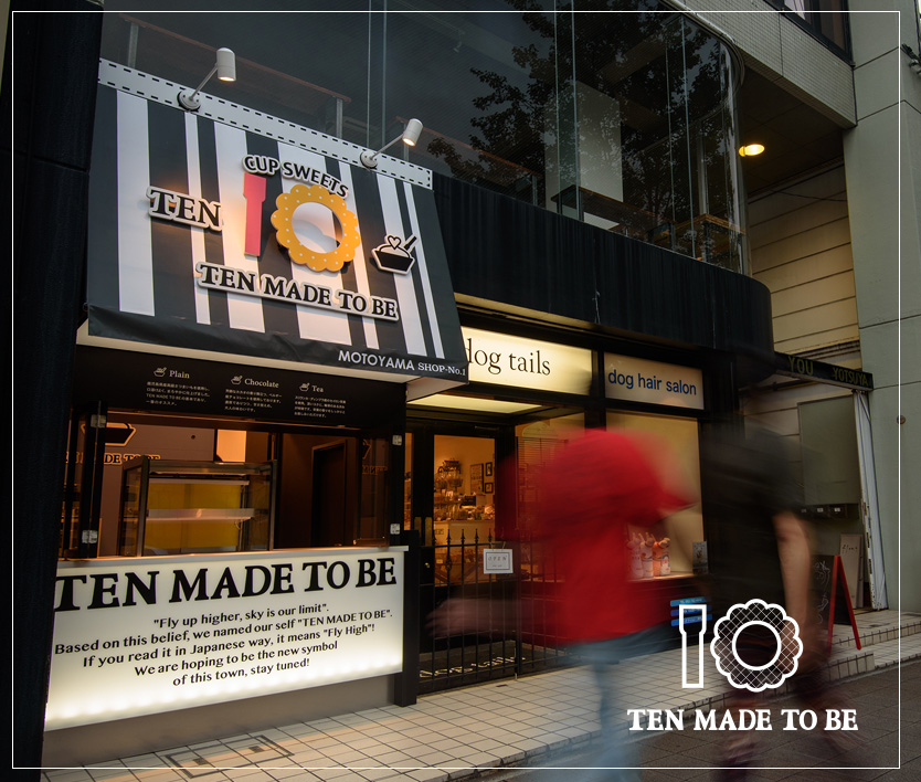 TEN MADE TO BE MOTOYAMA SHOP No.1(テンメイドトゥービー)