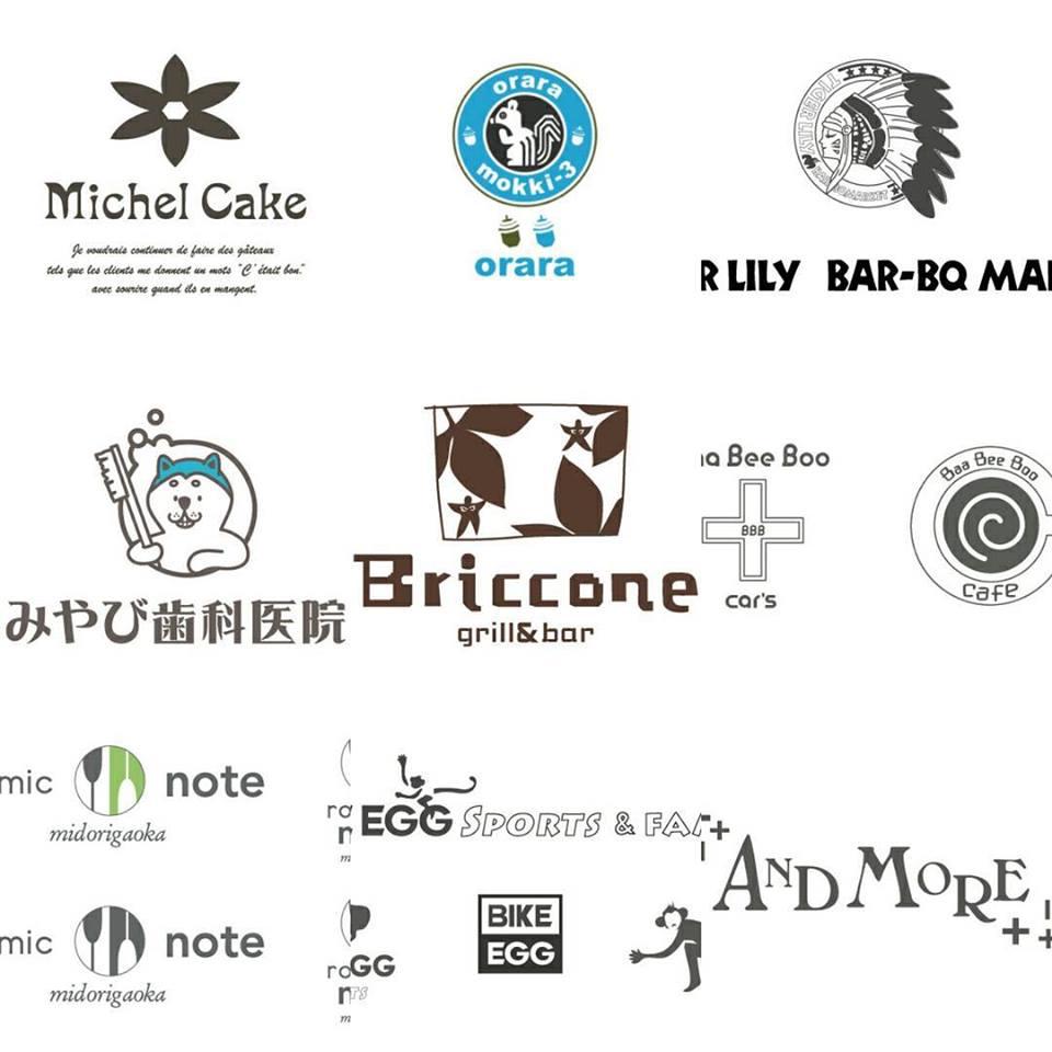 ロゴデザインやらなきゃ! | 名古屋:スーパーボギー|店舗 ...