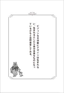 よっさん本