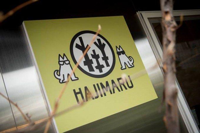 コミュニティーサロン兼自宅のロゴデザイン。