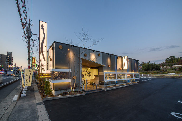 ひつまぶしが食べられる飲食店の外観デザイン。