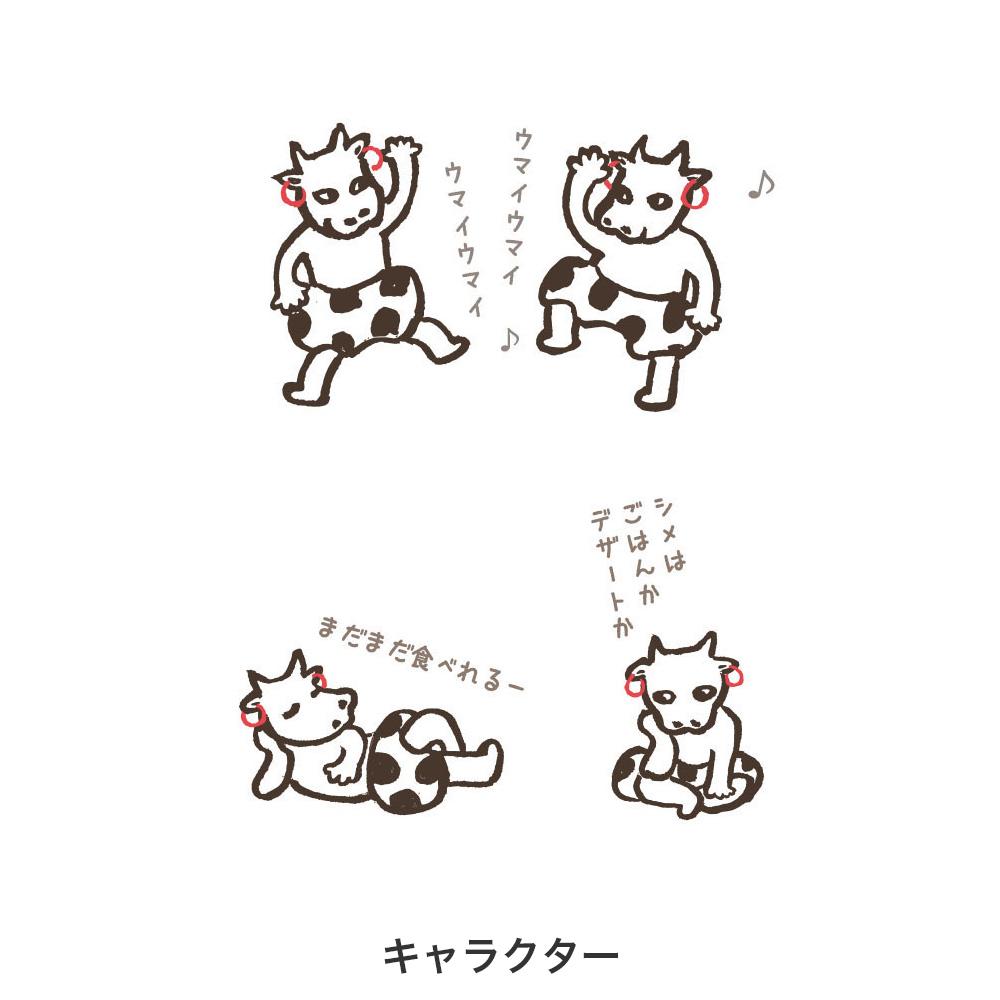 キャラクターザインなら名古屋のスーパーボギープランニング